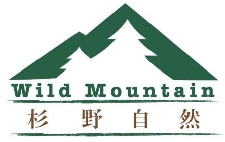 杉野自然 WildMountain